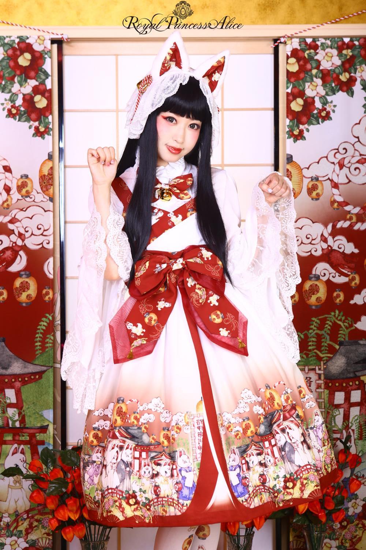 狐の嫁入り白無垢ドレス(たまコラボ)〈ホワイト〉【9月末より随時発送予定】