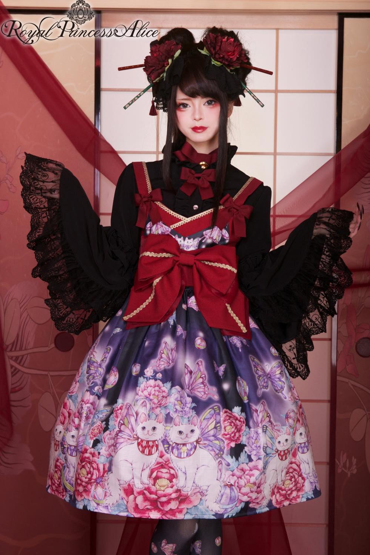 絢爛蝶羽(たまコラボ) 帯付きドレス (黒)【2月中旬より随時発送予定】