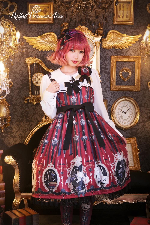 Witch Academy ジャンパースカート (Automatic honeyコラボ)〈ボルドー〉【10月上旬より随時発送予定】
