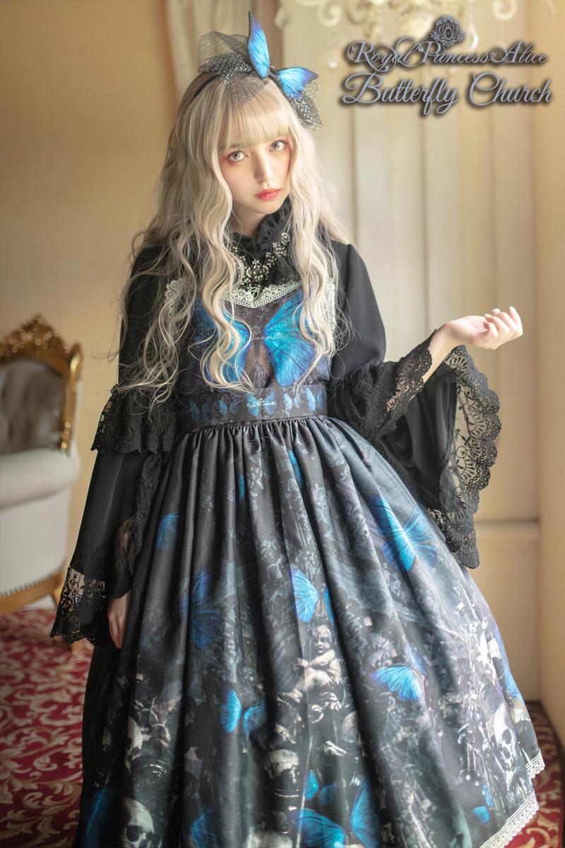 Butterfly Church ドレス【10上旬より随時発送】
