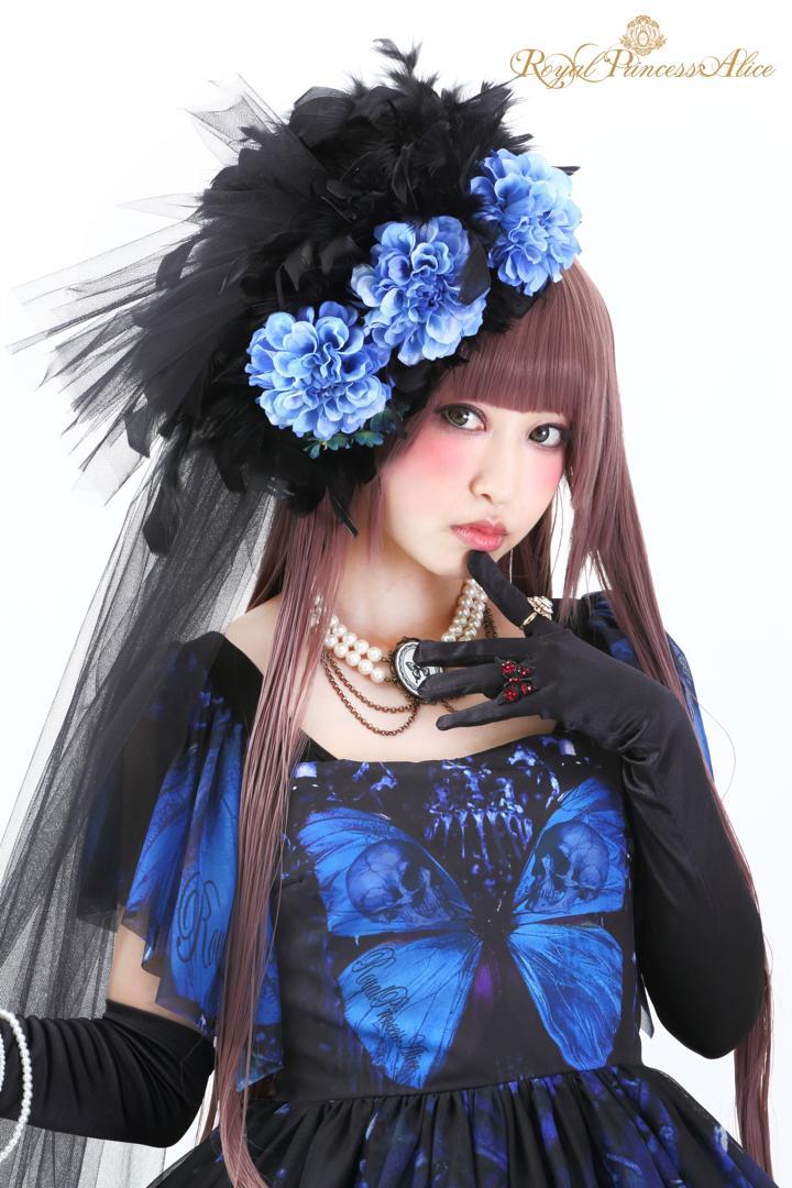 Gothic Butterflyフェザーベールハット【ブルー】(9月下旬~10月上旬お渡し予定)