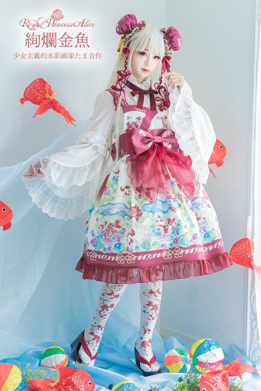 絢爛金魚(たまコラボ)帯付きドレス(白)