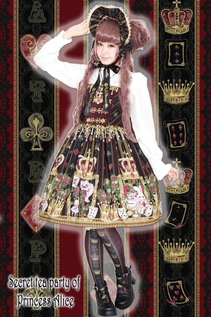 ロイヤルプリンセスアリスの秘密のお茶会ジャンパースカート(たまコラボレーション)Queenボルドー