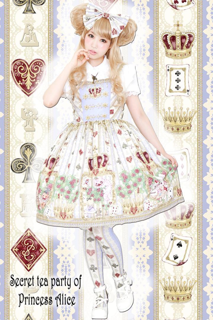 http://royalprincessa.shop-pro.jp/?pid=93040559
