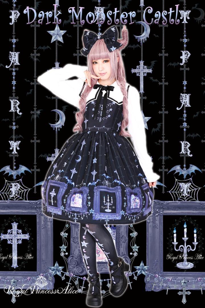 Dark Monster Castlジャンパースカート(たまコラボレーション)