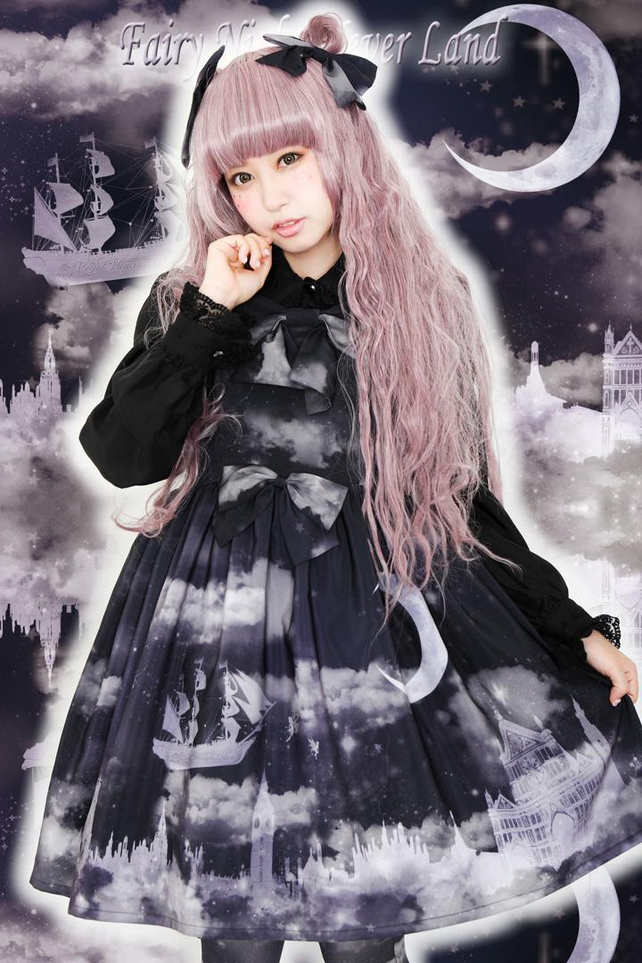 Fairy Night Never Landジャンパースカート