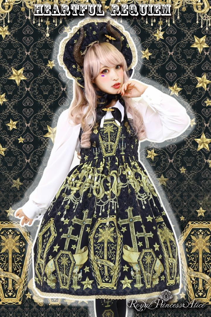 Heartful requiemジャンパースカート(たまコラボレーション)【10月上旬~中旬入荷予定】
