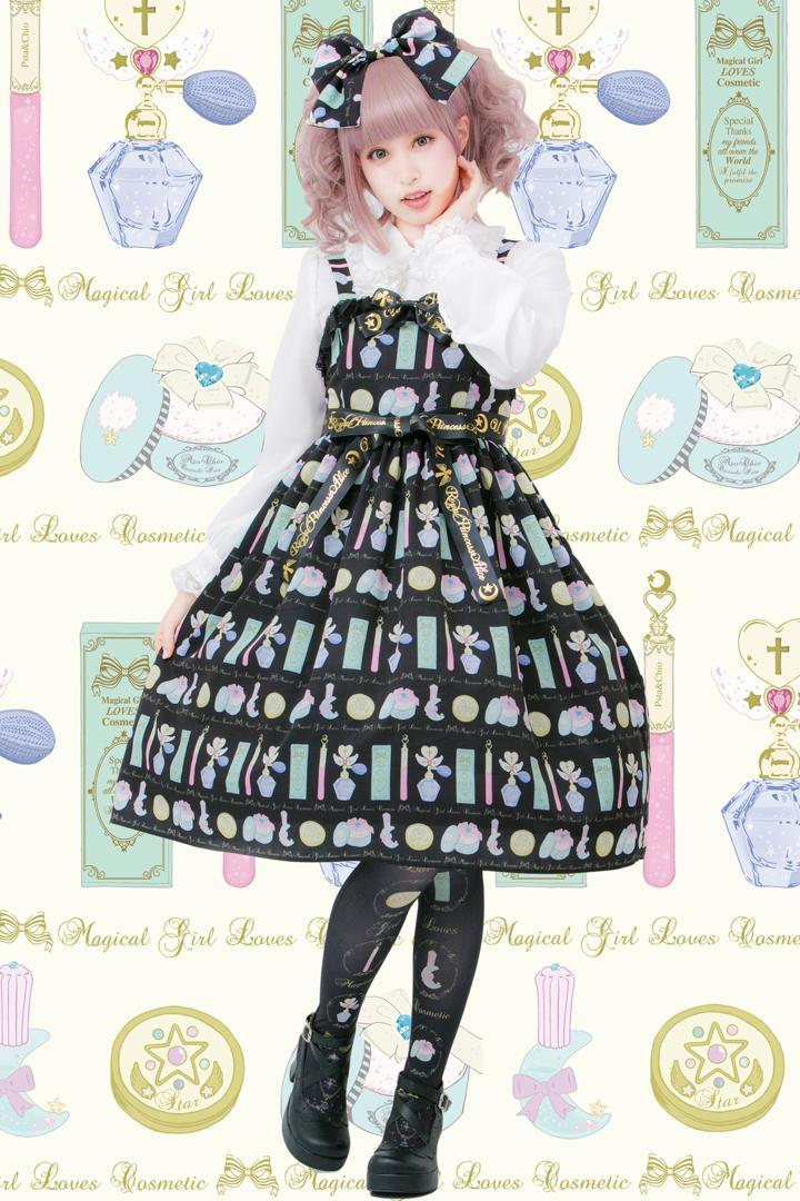 魔法少女はコスメがお好き(木村優ちゃんコラボ)ジャンパースカート(予約商品3月31日~4月2日お届け)ブラック