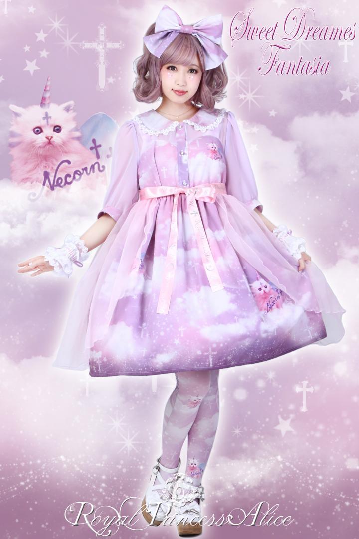 Sweet Dreams Fantasia~甘い夢の幻想曲~ペプラム付きワンピース(木村優ちゃんコラボ)ピンク(6月中旬お届け)
