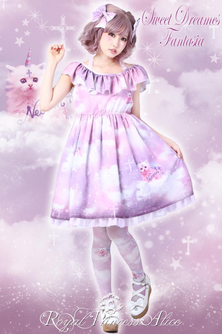Sweet Dreams Fantasia~甘い夢の幻想曲~大人ワンピース(木村優ちゃんコラボ)ピンク(6月中旬お届け)