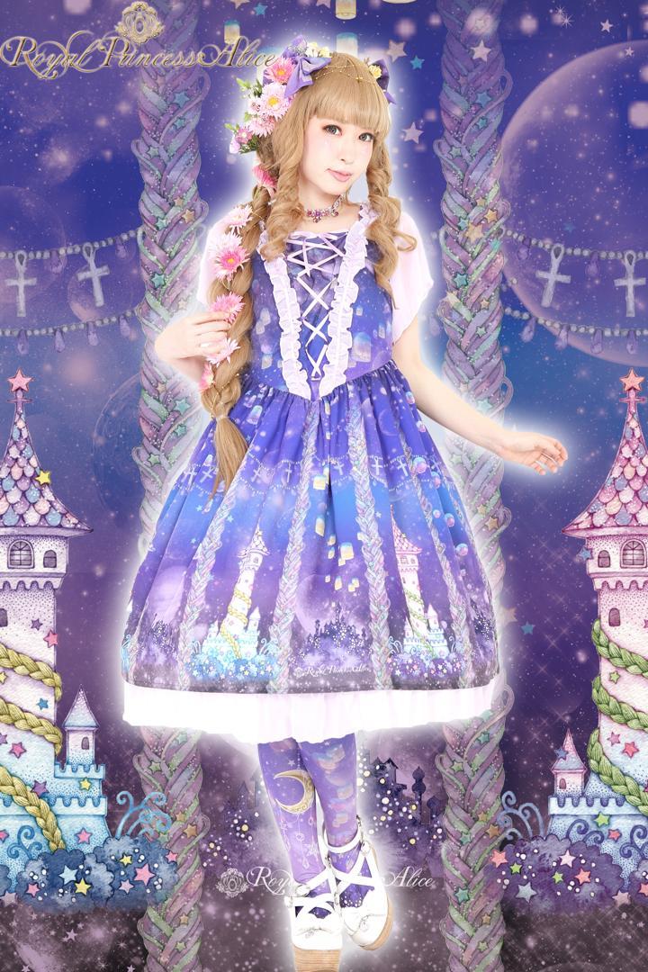 輝く月のラプンツェル ドレス【たまコラボレーション】(8月中旬頃お渡し予定)