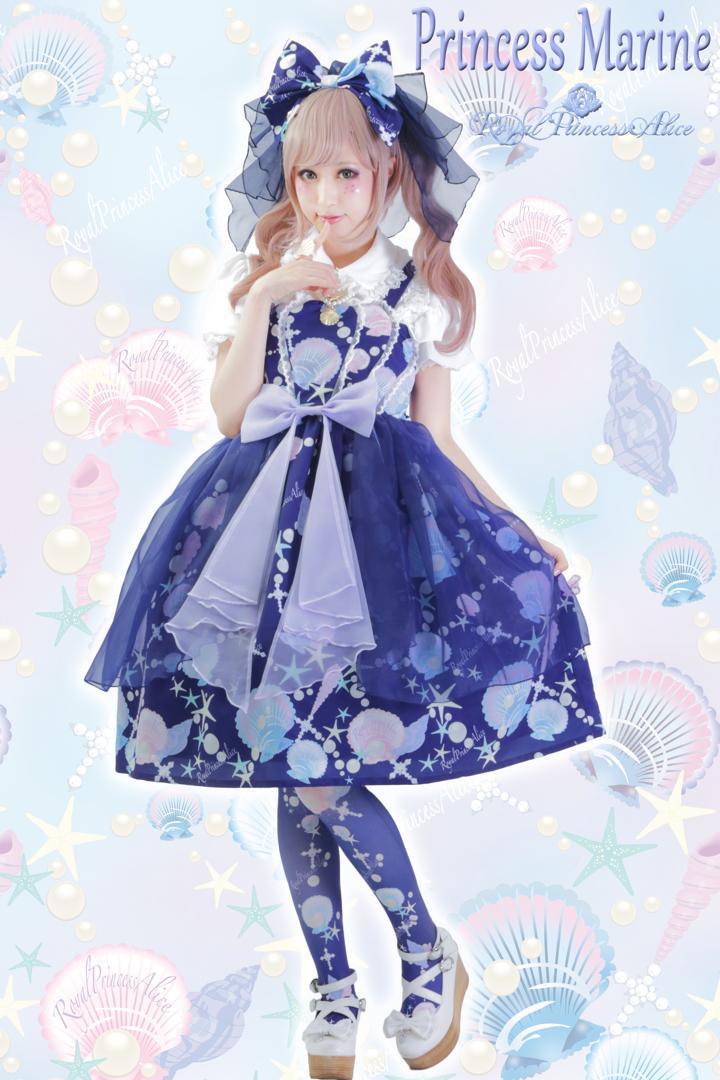 Princess Marineジャンパースカート【ネイビー】(7月中旬~下旬お渡し予定)