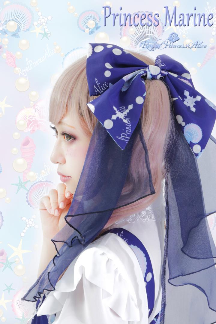 Princess Marineベール付きバレッタ【ネイビー】(7月中旬~下旬頃お渡し予定)