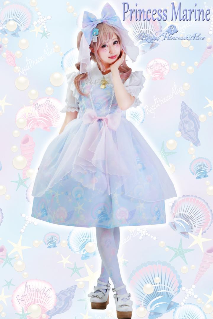 Princess Marineジャンパースカート【マーブル】(7月中旬~下旬お渡し予定)