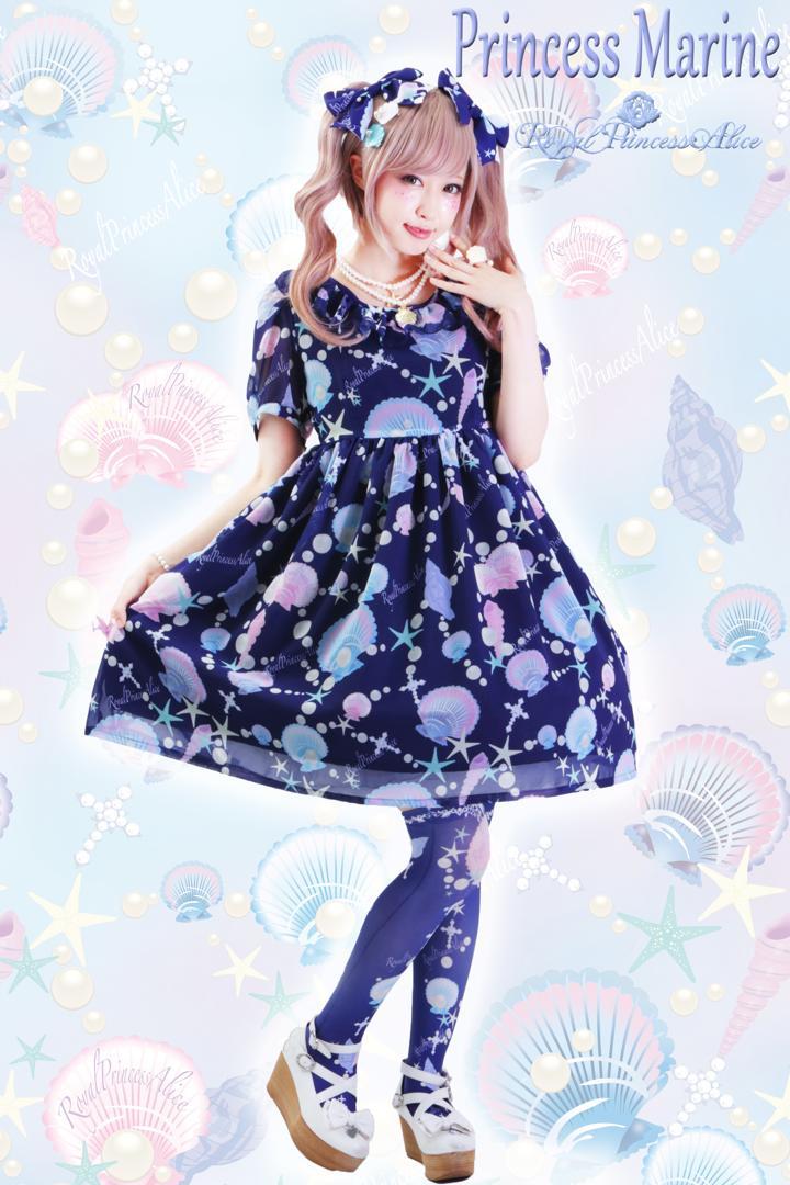 Princess Marineワンピース【ネイビー】(7月中旬~下旬頃お渡し予定)