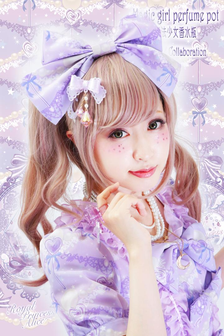 Magic girl perfume pot★魔法少女香水瓶(夏芽みくコラボ)カチューシャ【パープル】(8月下旬お渡し予定)
