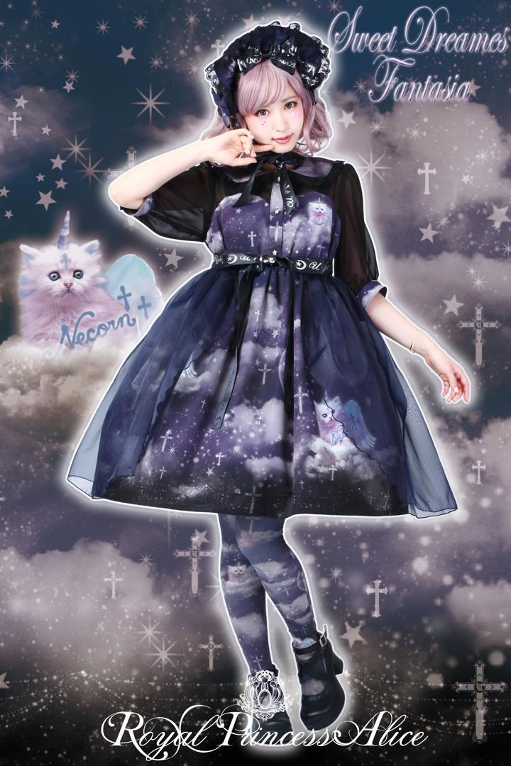 Sweet Dreams Fantasia~甘い夢の幻想曲~ペプラム付きワンピース(木村優ちゃんコラボ)ブラックネイビー(6月中旬お届け)