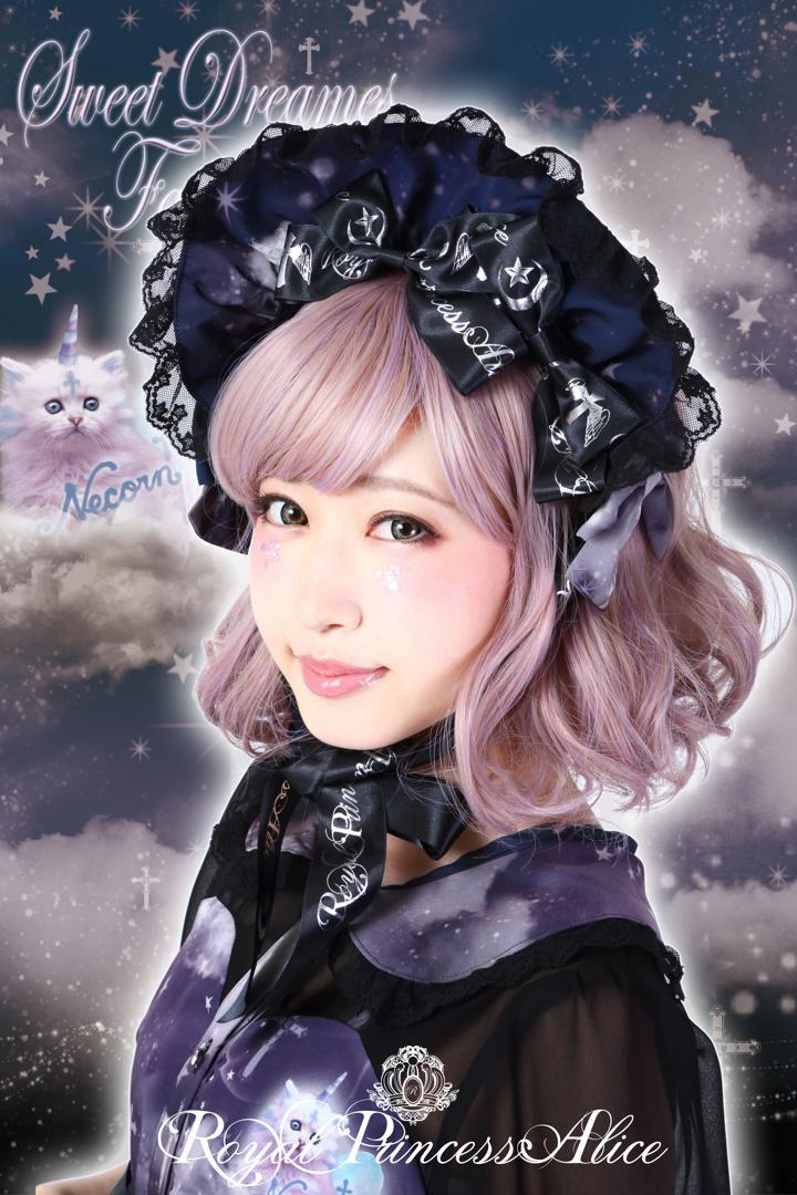 Sweet Dreams Fantasia~甘い夢の幻想曲~ボンネット(木村優ちゃんコラボ)ブラックネイビー(6月中旬お届け)