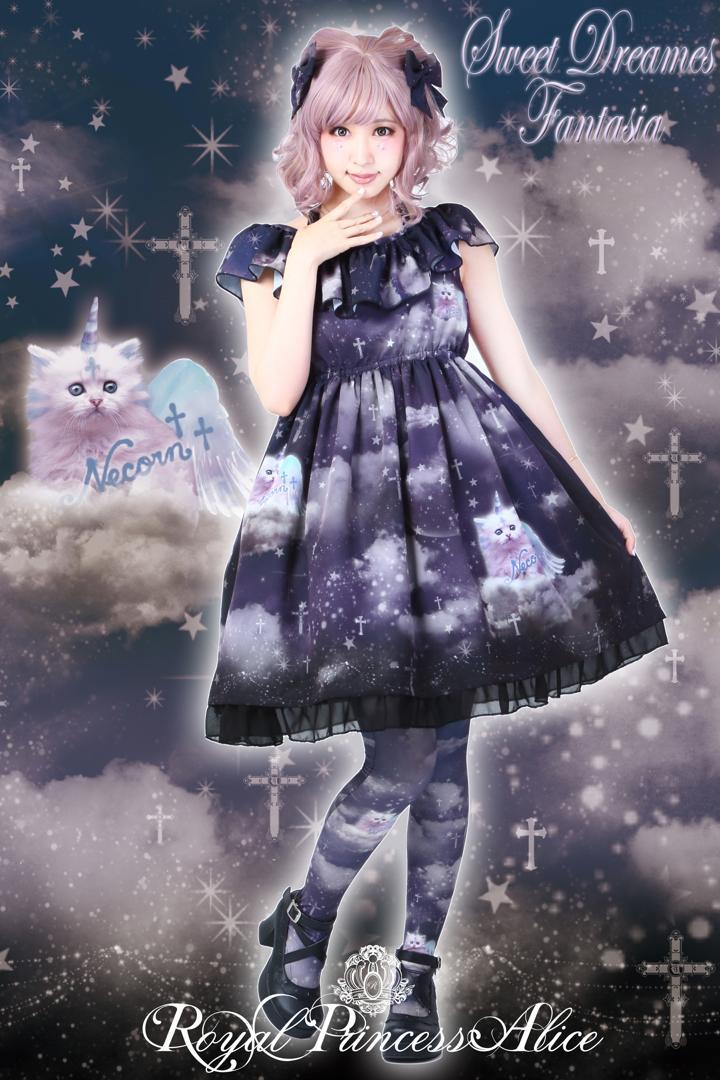 Sweet Dreams Fantasia~甘い夢の幻想曲~大人ワンピース(木村優ちゃんコラボ)ブラックネイビー(6月中旬お届け)