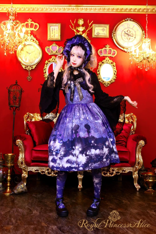 Twilight Moonジャンパースカート