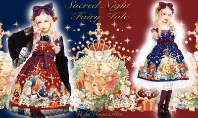 Sacred Night  Fairy Tale【Palme Comèteコラボ】12月5日発売(すぐにお届け)