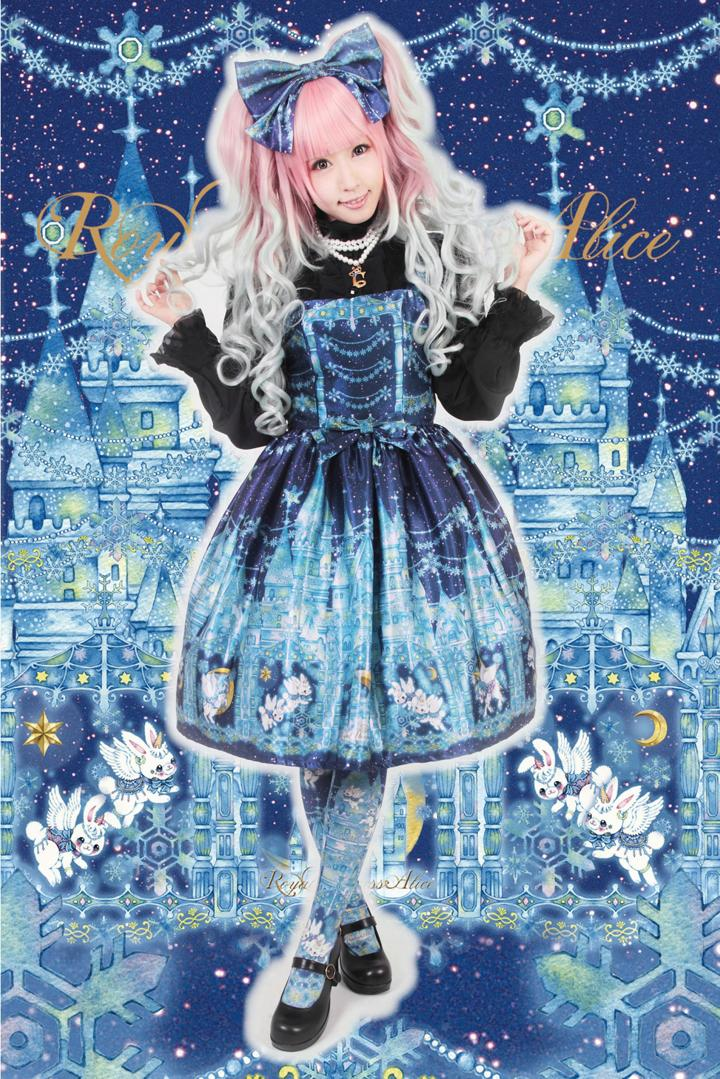 Twinkle Snow Crystalジャンパースカート
