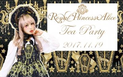 RoyalPrincessAliceティーパーティー